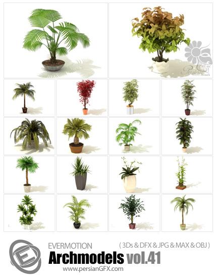 دانلود مدل های آماده سه بعدی آرچ مدل - آبجکت آماده از انواع گل و گیاه طبیعی ... - شماره 41 - Archmodels 41