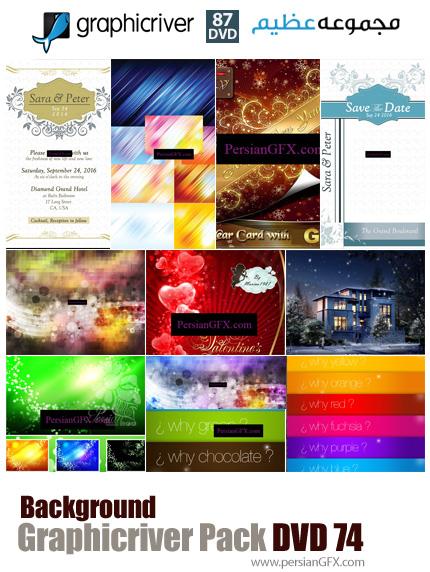 دانلود مجموعه تصاویر لایه باز گرافیک ریور - بک گراند های متنوع - دی وی دی 74