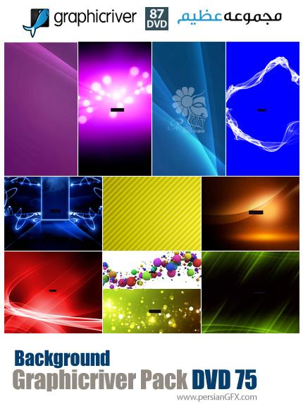 دانلود مجموعه تصاویر لایه باز گرافیک ریور - بک گراند های متنوع - دی وی دی 75