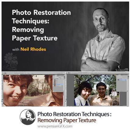 دانلود آموزش ترمیم عکس: پاک کردن بافت کاغذ از روی تصاویر قدیمی از لیندا - Lynda Photo Restoration Techniques: Removing Paper Texture