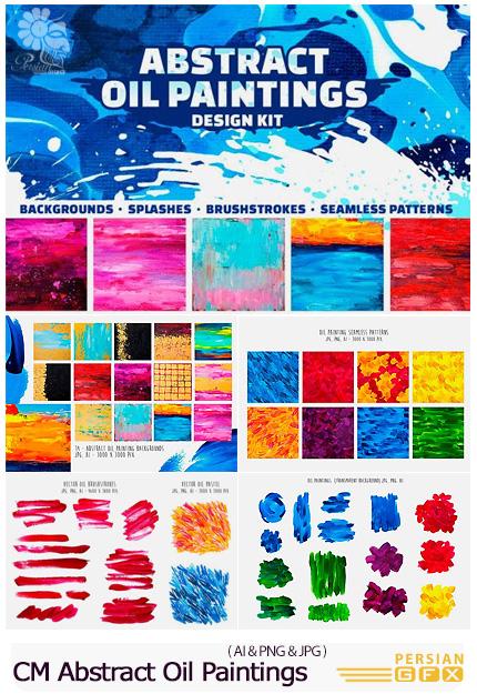 دانلود مجموعه تصاویر وکتور بک گراندهای نقاشی انتزاعی رنگ روغن - CM Abstract Oil Paintings