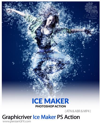 دانلود اکشن فتوشاپ ایجاد افکت تکه های یخ پراکنده بر روی تصاویر به همراه آموزش ویدئویی از گرافیک ریور - Graphicriver Ice Maker Photoshop Action