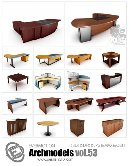 دانلود مدل های آماده سه بعدی آرچ مدل - آبجکت آماده از انواع مبلمان اداری، قفسه، کابینت، دراور، میز ... - شماره 53 - Archmodels 53