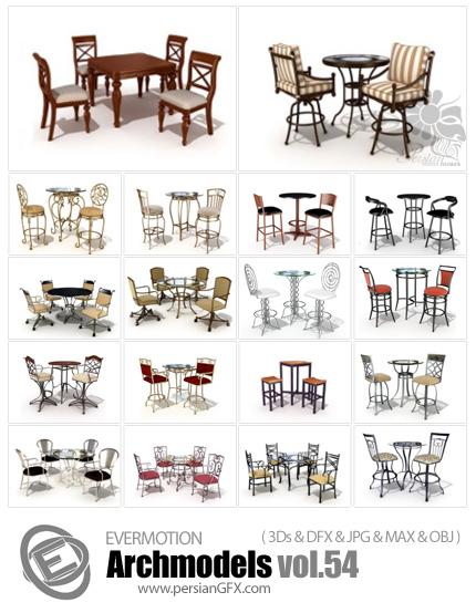 دانلود مدل های آماده سه بعدی آرچ مدل - آبجکت آماده از انواع مبلمان رستوران و غذاخوری، میز، صندلی ... - شماره 54 - Archmodels 54
