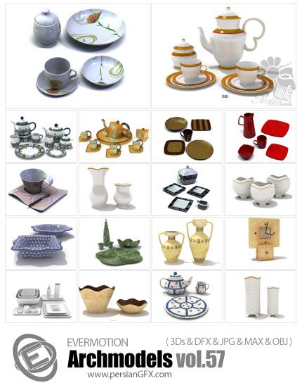 دانلود مدل های آماده سه بعدی آرچ مدل - آبجکت آماده از انواع وسایل چینی پذیرایی همچون شمع، فنجان ... - شماره 57 - Archmodels 57