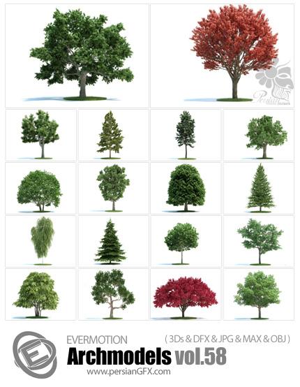 دانلود مدل های آماده سه بعدی آرچ مدل - آبجکت آماده از انواع گیاه طبیعی و واقعی ... - شماره 58 - Archmodels 58