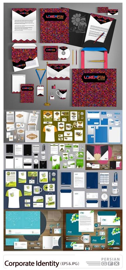 دانلود مجموعه تصاویر وکتور قالب آماده ست اداری، کارت ویزیت، بروشور، سربرگ و ... - Corporate Identity