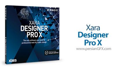 دانلود نرم افزار طراحی گرافیکی - Xara Designer Pro X12 v12.8.0.50771 x86/x64
