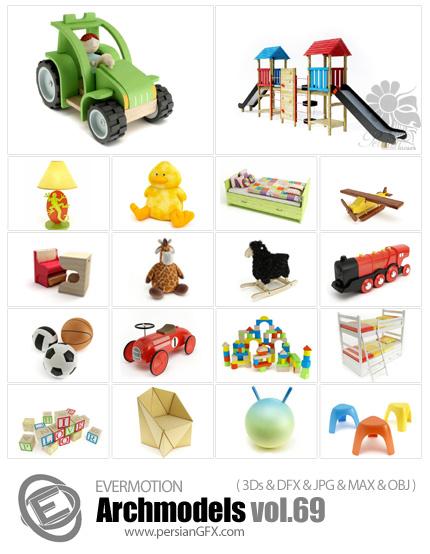 دانلود مدل های آماده سه بعدی آرچ مدل - آبجکت آماده از اسباب بازی و عروسک ... - شماره 69 - Archmodels 69