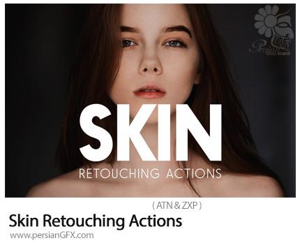 دانلود پنل و اکشن فتوشاپ رتوش حرفه ای پوست - Skin Retouching Actions