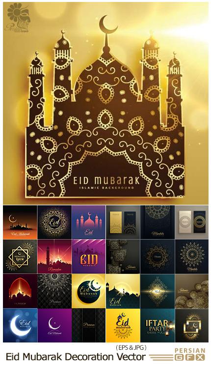 دانلود تصاویر وکتور کارت پستال و بک گراندهای اسلامی ماه مبارک مضان - Eid Mubarak Greeting With Golden Decoration Vector