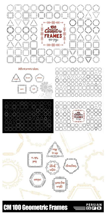 دانلود 100 تصویر کلیپ آرت فریم های هندسی گلدار - CreativeMarket 100 Thin Line Geometric Frames