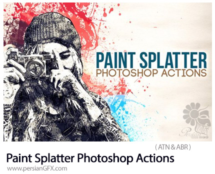 دانلود اکشن فتوشاپ تبدیل تصاویر به نقاشی با رنگ های پخش شده - Paint Splatter Photoshop Actions