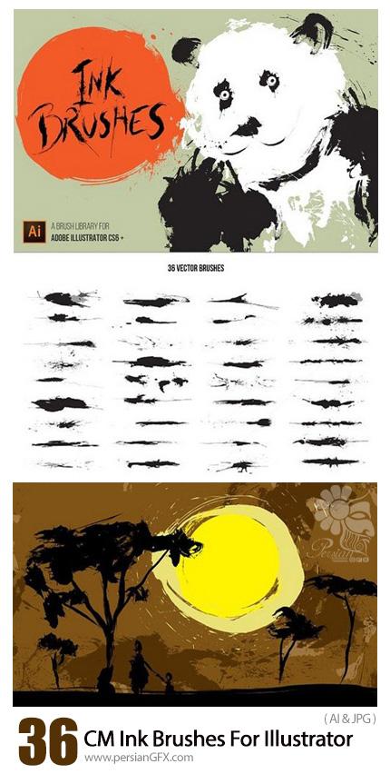 دانلود 36 براش لکه های جوهری برای ایلوستریتور - CM Ink Brushes For Illustrator