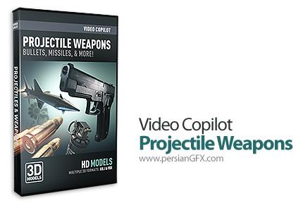 دانلود پکیج مدلهای آماده سه بعدی با موضوع تسلیحات نظامی - Video Copilot Projectile Weapons Pack