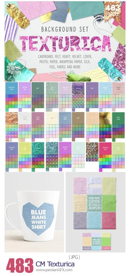 دانلود 483 تکسچر کاغذی، پارچه ای، آلومینیوم و ... با کیفیت بالا - CM Texturica [483 Papers]