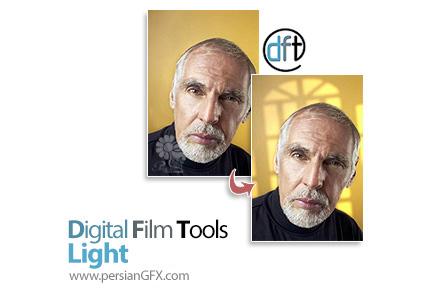 دانلود پلاگین افزودن جلوه های نوری به عکس برای فتوشاپ - Digital Film Tools Light 4.0.v7 x64