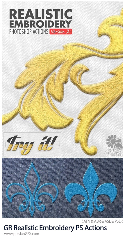 دانلود اکشن فتوشاپ تبدیل متن و اشکال به طرح گلدوزی به همراه ویدئوی اموزشی از گرافیک ریور - Graphicriver Realistic Embroidery Photoshop Actions