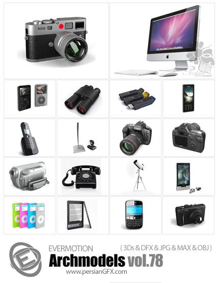 دانلود مدل های آماده سه بعدی آرچ مدل - آبجکت آماده از انواع دوربین دیجیتالی و موبایل و لوازم صوتی تصویری ... - شماره 78 - Archmodels 78