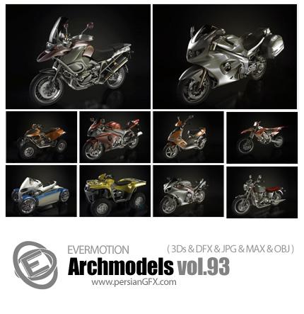 دانلود مدل های آماده سه بعدی آرچ مدل - آبجکت آماده از انواع موتور سیکلت با رنگ و نوع مختلف ... - شماره 93 - Archmodels 93