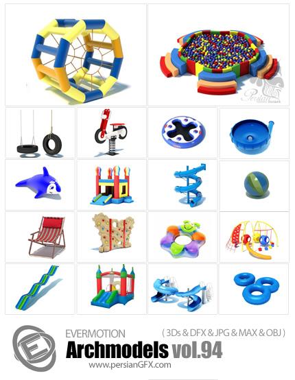 دانلود مدل های آماده سه بعدی آرچ مدل - آبجکت آماده از وسایل بازی در پارک آبی مانند سرسره های آبی و لوله ای و قایق های بادی ... - شماره 94 - Archmodels 94