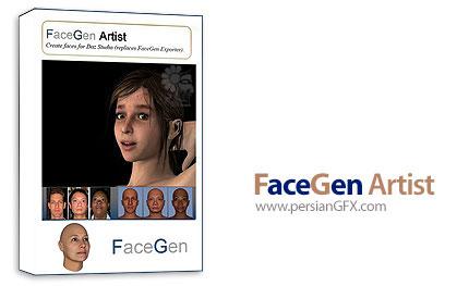 دانلود نرم افزار طراحی چهره های سه بعدی - FaceGen Artist Pro v1.11 x86/x64