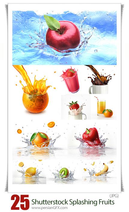 دانلود تصاویر با کیفیت میوه و سبزیجات افتاده در مایعات از شاتراستوک - Shutterstock Splashing Fruits