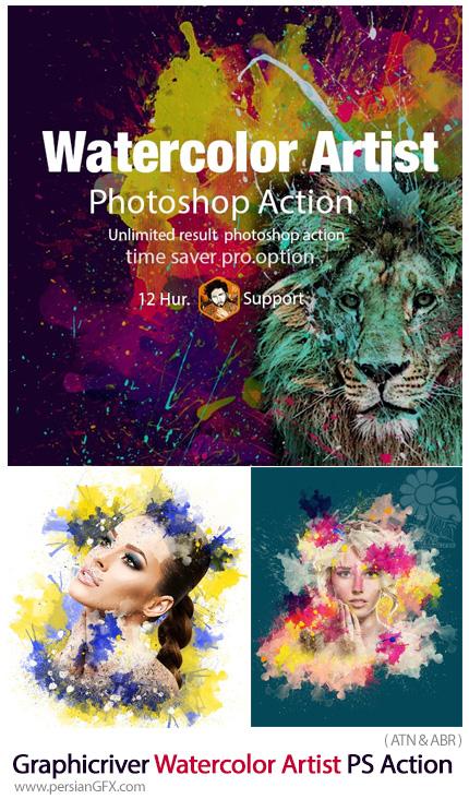دانلود اکشن فتوشاپ ایجاد افکت هنری لکه های آبرنگی بر روی تصاویر به همراه آموزش ویدئویی از گرافیک ریور - Graphicriver Watercolor Artist Photoshop Action