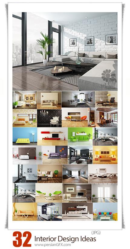 دانلود تصاویر با کیفیت طراحی داخلی خانه مدرن، سالن پذیرایی، مهمانخانه - Interior Design Ideas