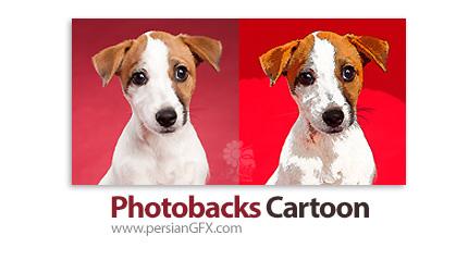 دانلود پلاگین کارتونی کردن عکس ها در فتوشاپ - Photobacks Cartoon v1.0.5 Plugin for Adobe Photoshop