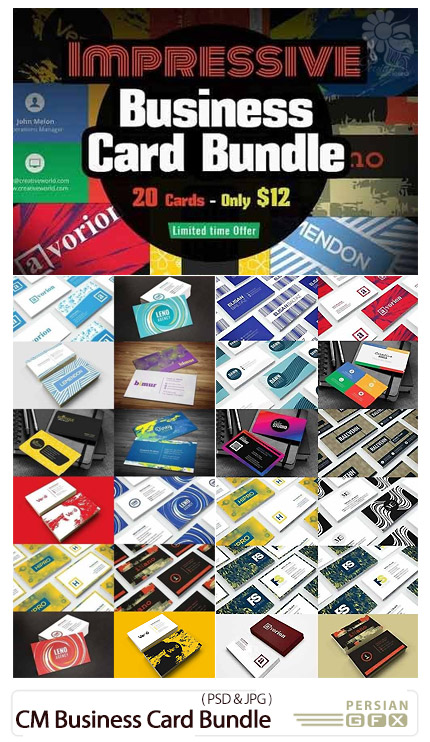 دانلود 20 قالب لایه باز کارت ویزیت با طرح های متنوع - CM Impressive Business Card Bundle