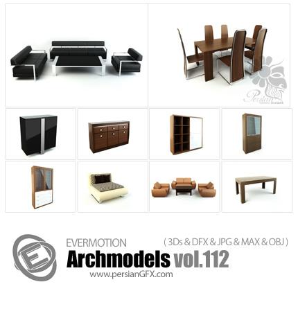 دانلود مدل های آماده سه بعدی آرچ مدل - آبجکت آماده از انواع میز و صندلی ... - شماره 112 - Archmodels 112