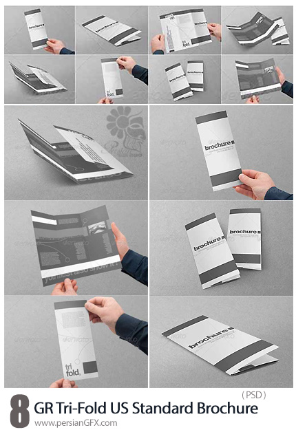دانلود 8 موکاپ لایه باز بروشور سه لت از گرافیک ریور - Graphicriver Tri-Fold US Standard Brochure