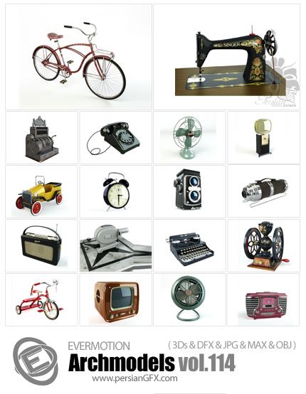 دانلود مدل های آماده سه بعدی آرچ مدل - آبجکت آماده از انواع اشیاء و ابزار قدیمی ... - شماره 114 - Archmodels 114