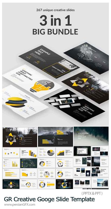 دانلود مجموعه قالب آماده تجاری پاورپوینت از گرافیک ریور - Graphicriver Big Bundle Creative Googe Slide Template