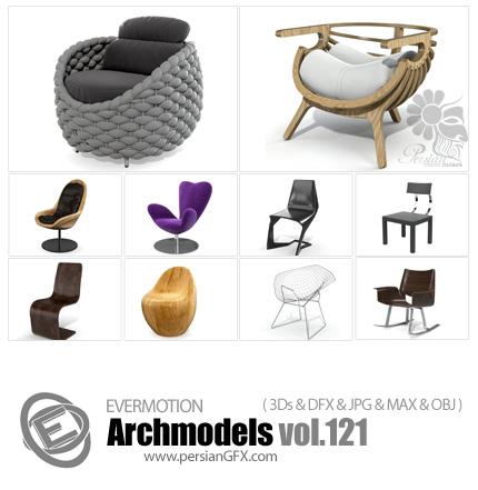 دانلود مدل های آماده سه بعدی آرچ مدل - آبجکت آماده از انواع صندلی ... - شماره 121 - Archmodels 121
