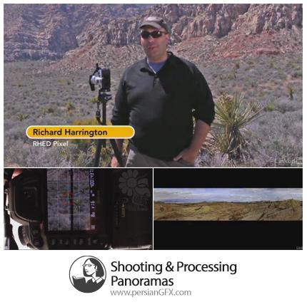دانلود آموزش عکسبرداری و پردازش روی عکس های پانوراما از لیندا - Lynda Shooting And Processing Panoramas