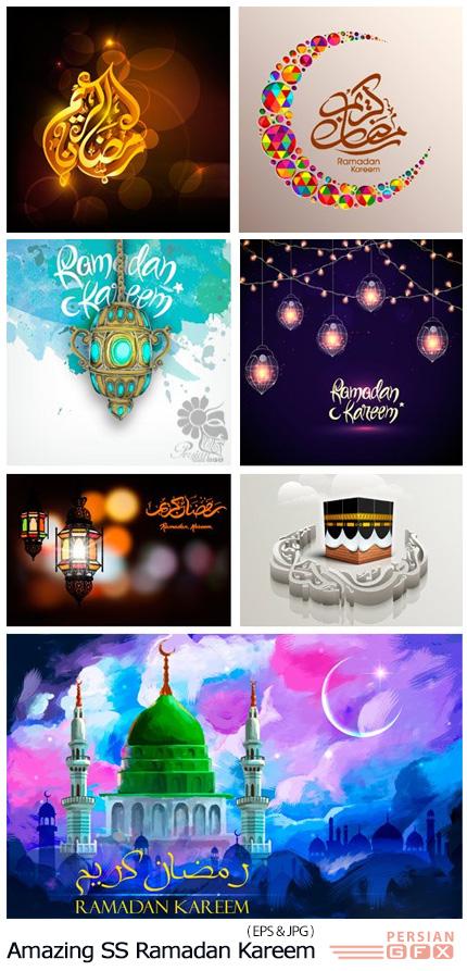 دانلود تصاویر وکتور اسلامی ماه مبارک رمضان، کعبه، مدینه و ... از شاتراستوک - Amazing ShutterStock Ramadan Kareem