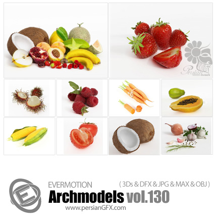 دانلود مدل های آماده سه بعدی آرچ مدل - آبجکت آماده از مدل های متنوع میوه و سبزیجات ... - شماره 130 - Archmodels 130