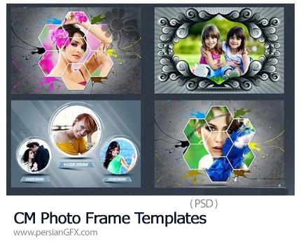 دانلود 4 فریم لایه باز قاب عکس - CM Photo Frame Templates