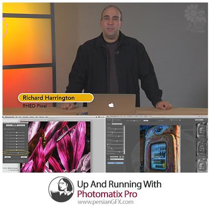 دانلود آموزش فتوماتیکس از لیندا - Lynda Up And Running With Photomatix Pro