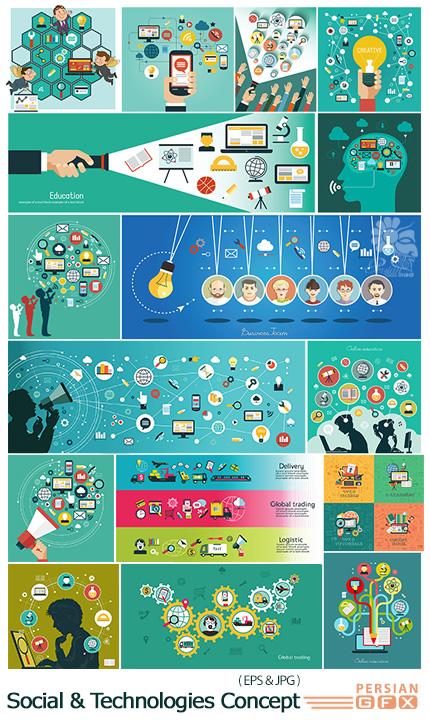 دانلود تصاویر وکتور قالب آماده بنرهای مفهومی تکنولوژی و رسانه های اجتماعی - Social Networks And Technologies Flat Concept