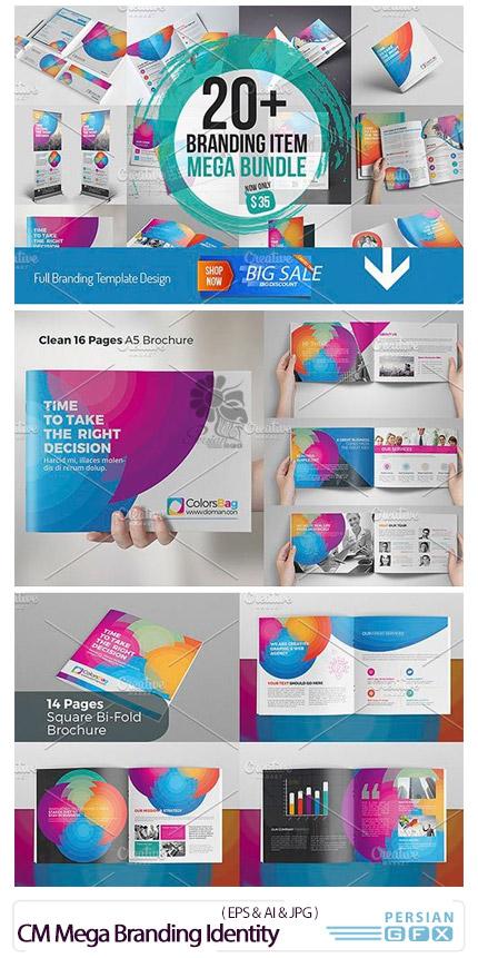 دانلود مجموعه تصاویر وکتور ست اداری، بروشور، فلایر، بیلبورد، بنر، کارت پرسنلی، کارت ویزیت و ... - CM Mega Branding Identity