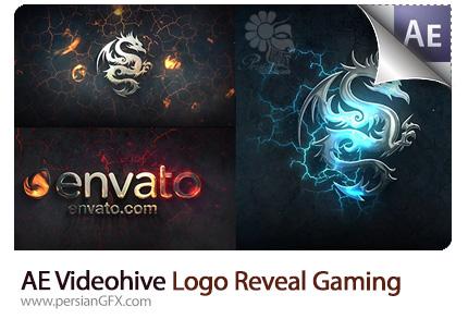 دانلود پروژه آماده افترافکت نمایش لوگو با افکت رعد و برق و انفجار به همراه آموزش ویدئویی از ویدئوهایو - Videohive Logo Reveal Gaming After Effects Templates