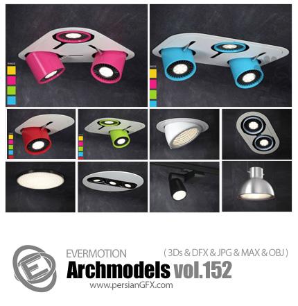 دانلود مدل های آماده سه بعدی آرچ مدل - آبجکت آماده از مدل های متنوع چراغ ... - شماره 152 - Archmodels 152