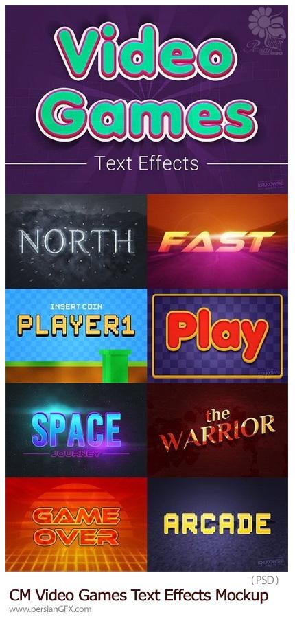 دانلود 10 افکت لایه باز متن بازی های ویدئویی به همراه آموزش ویدئویی - CM Video Games Text Effects Mockup