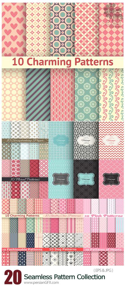دانلود مجموعه تصاویر وکتور پترن با طرح های فانتزی متنوع - Seamless Pattern Collection