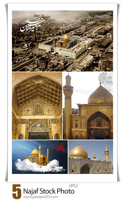 دانلود تصاویر با کیفیت نجف و حرم امام علی علیه السلام - Najaf Stock Photo