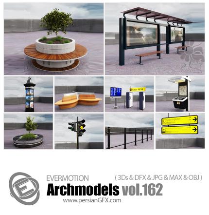 دانلود مدل های آماده سه بعدی آرچ مدل - آبجکت آماده از مدل های متنوع از المان های شهری مثل ایستگاه اتوبوس و بیلبورد ... - شماره 162 - Archmodels 162