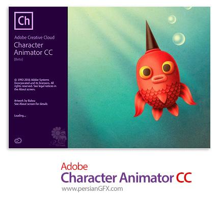 دانلود نرم افزار انیمیشن سازی با شخصیت های کارتونی طراحی شده در فتوشاپ و ایلاستریتور - Adobe Character Animator CC 2017 (Beta 5) x64